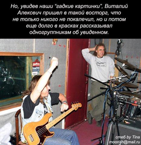http://cs1370.vkontakte.ru/u616730/36171624/x_3b541a1b.jpg