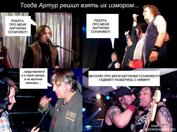 http://cs1370.vkontakte.ru/u616730/36171624/x_7d5a13f5.jpg