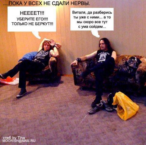 http://cs1370.vkontakte.ru/u616730/36171624/x_7ff9cd2b.jpg