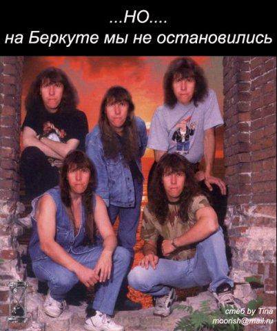 http://cs1370.vkontakte.ru/u616730/36171624/x_8bb4013e.jpg