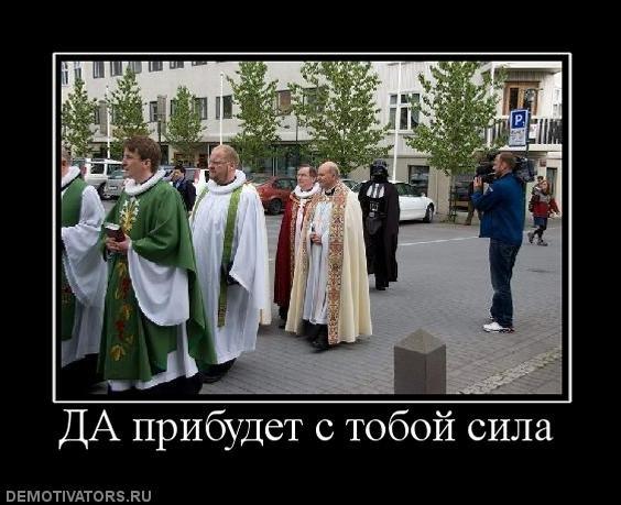 http://cs1370.vkontakte.ru/u7555033/33859926/x_33e4e24e.jpg